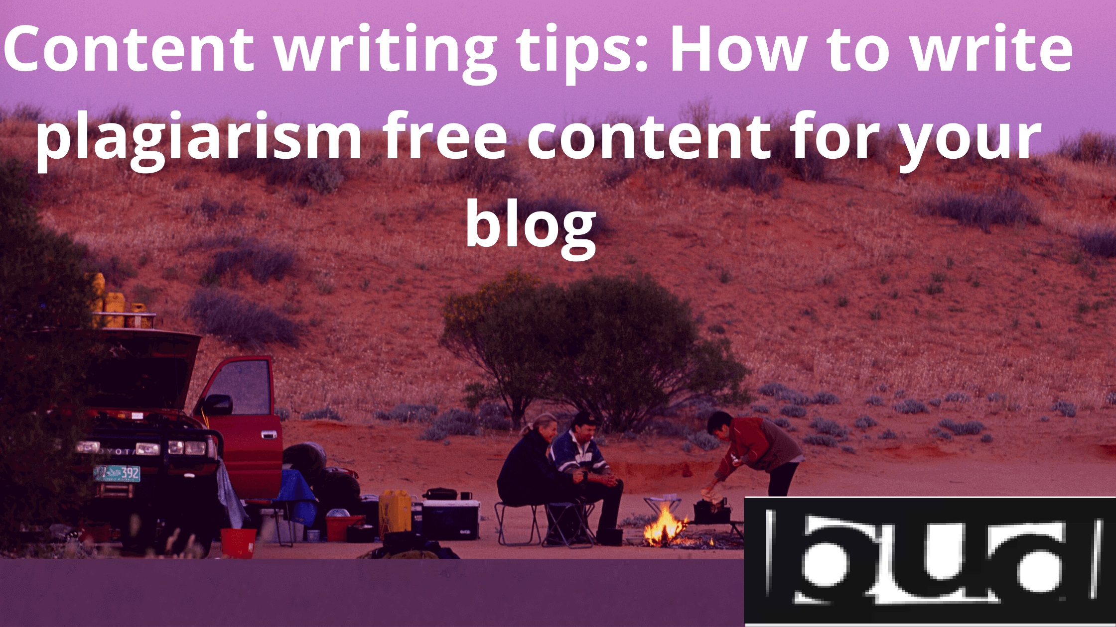 CONTENT WRITING TIPS: HOW TO WRITE PLAGIARISM FREE CONTENT FOR YOUR BLOG